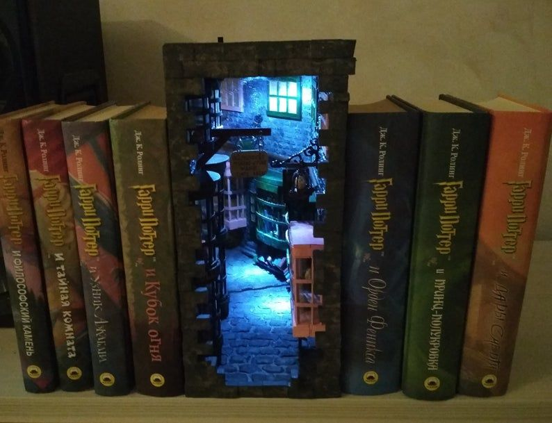 Book Nook Magic Alley Booknook Book Shelf Inserts Book End Etsy Bookshelf Art Book Nooks Library Decor