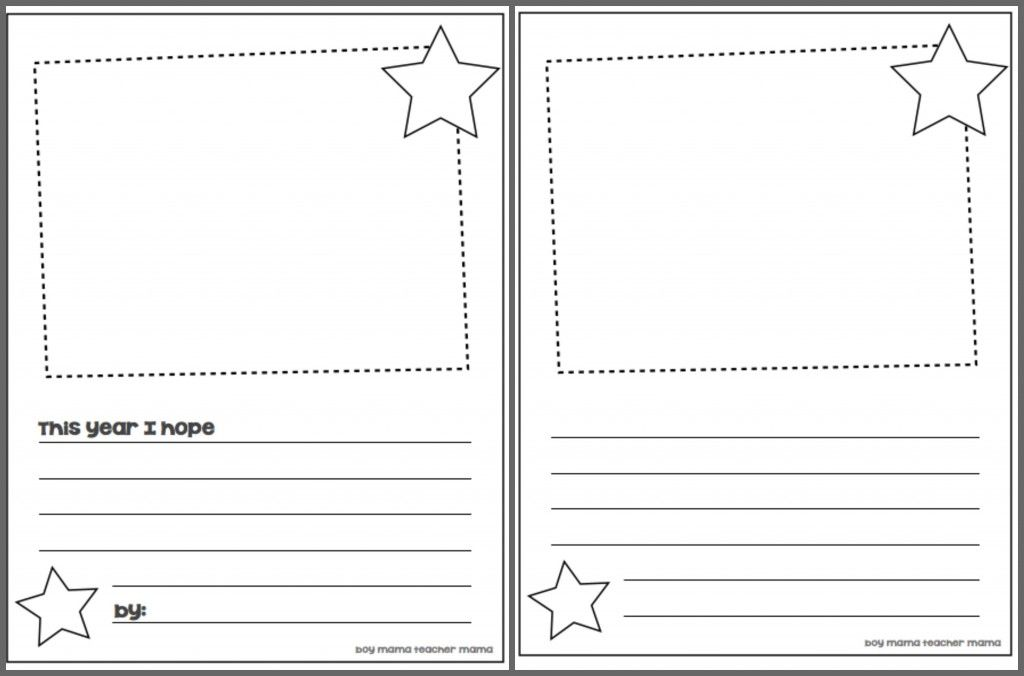 Book Mama: Back to School Hopes and Dreams | Free Printable of the ...