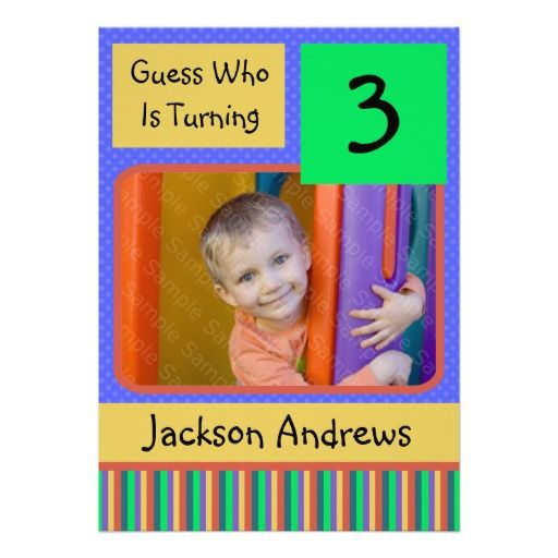 Nice 3 Year Old Birthday Party Invitation Wording