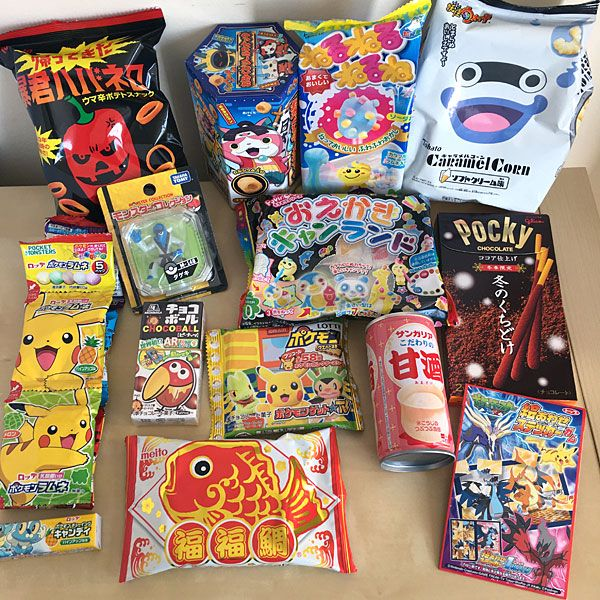 Tokyotreat Japanese Candy Box Giveaway