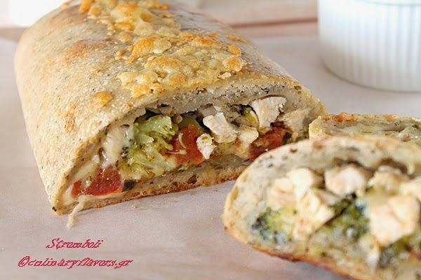 Stromboli Filled With Mediterranean Chicken Recipe Stromboli