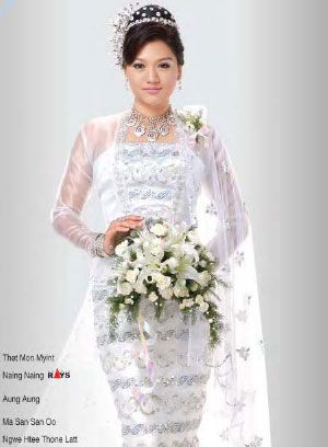 burmese brides