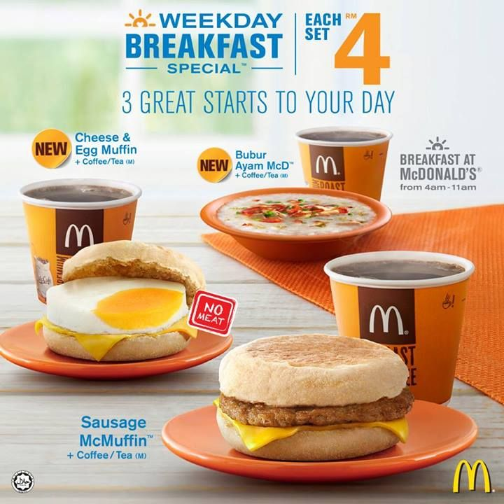 Mcdonald S Restaurant Weekday Breakfast Special Rm4 Promotion