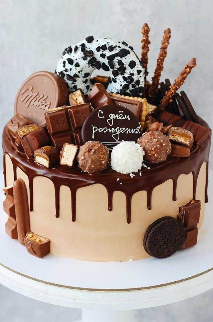 79 Amazing cake inspiration for special celebration