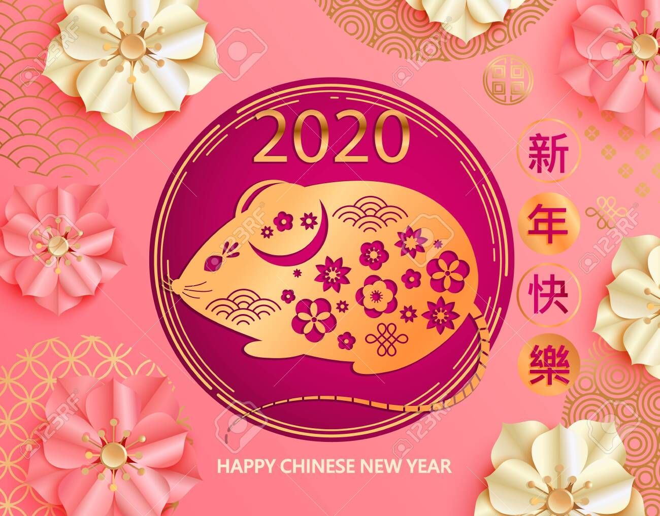 Chinese New Year 2020 greeting card with golden rat and