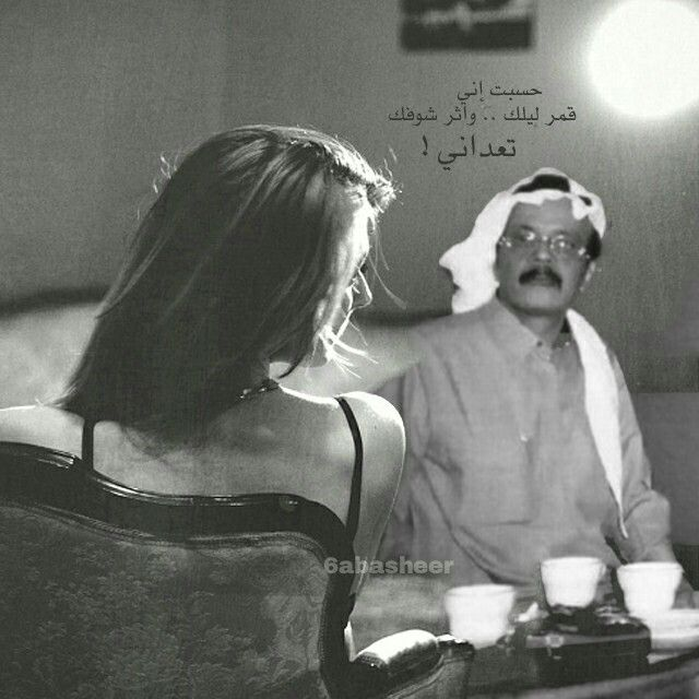 طلال مداح Cute Love Quotes Egyptian Actress Picture Quotes
