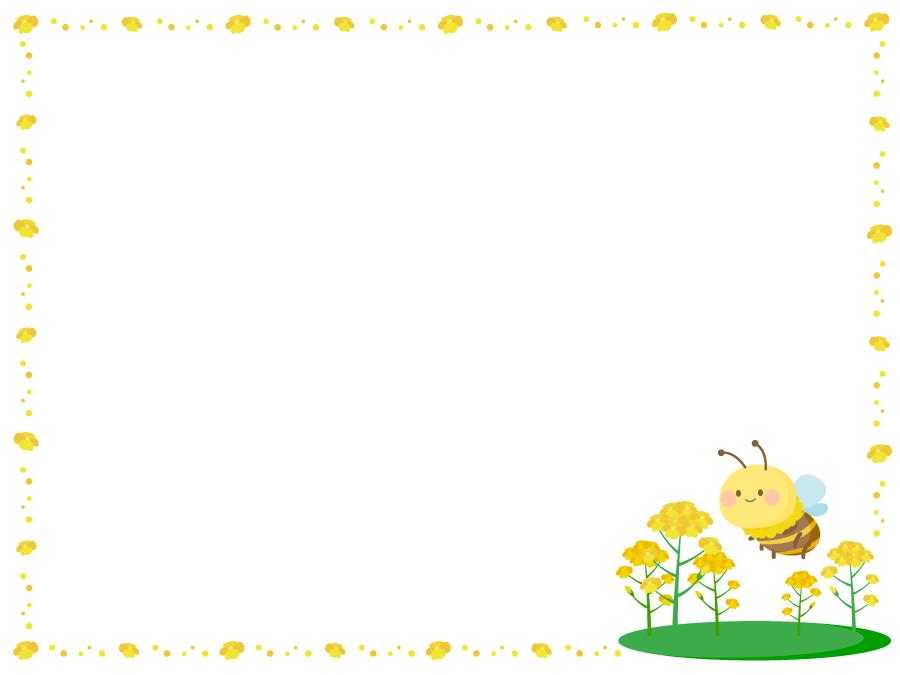 フリーイラスト 菜の花と蜜蜂の飾り枠でアハ体験 Gahag 著作権フリー写真 イラスト素材集 飾り枠 フリーイラスト ミツバチ イラスト