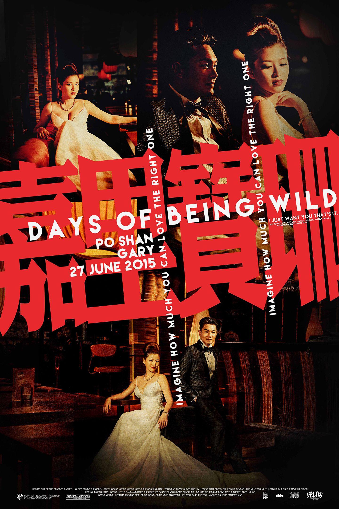 Poster design hong kong - Bar Prewedding Hongkong Poster Design Creative Idea