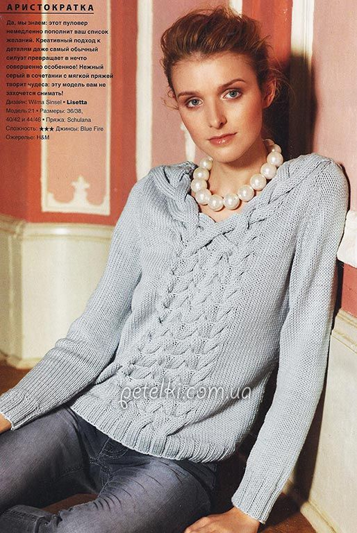 1c4b4c43dd61 Pullover with central braids. Description schemes