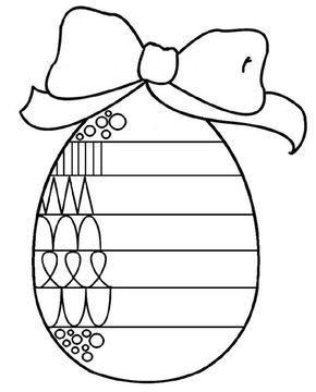 * VBS , je kunt hem ook zonder de strik laten maken maar een crêpe papieren strik erop maken, of erdoorheen halen!