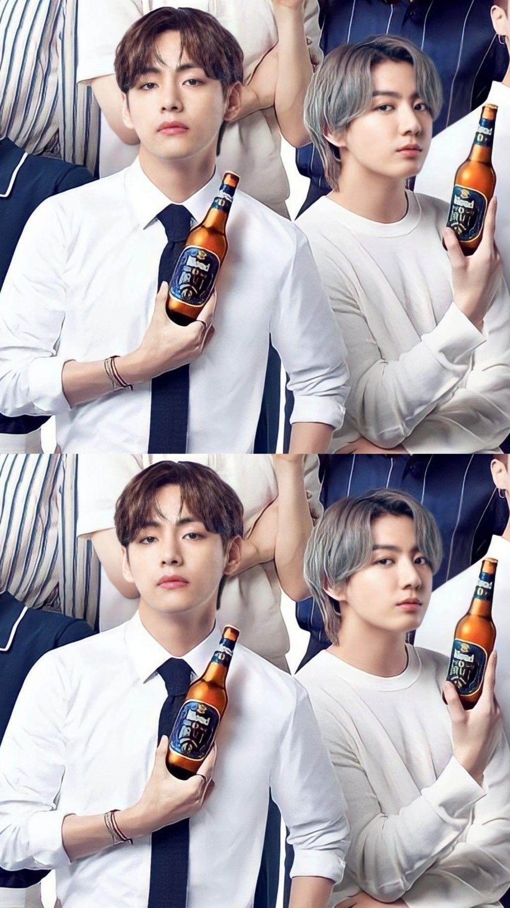 Bts X Kloud Beer 2021 テテグク グクテテ てひょん