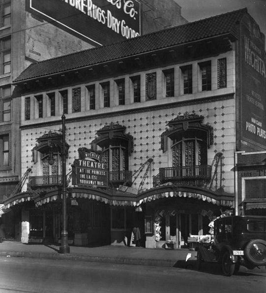 Wichita Theater formerly located at 310 E Douglas