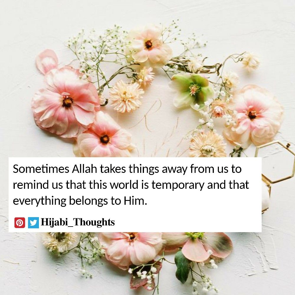 Pin By F On Hijabi Thoughts Muslim Quotes Allah Islam Islamic Qoutes