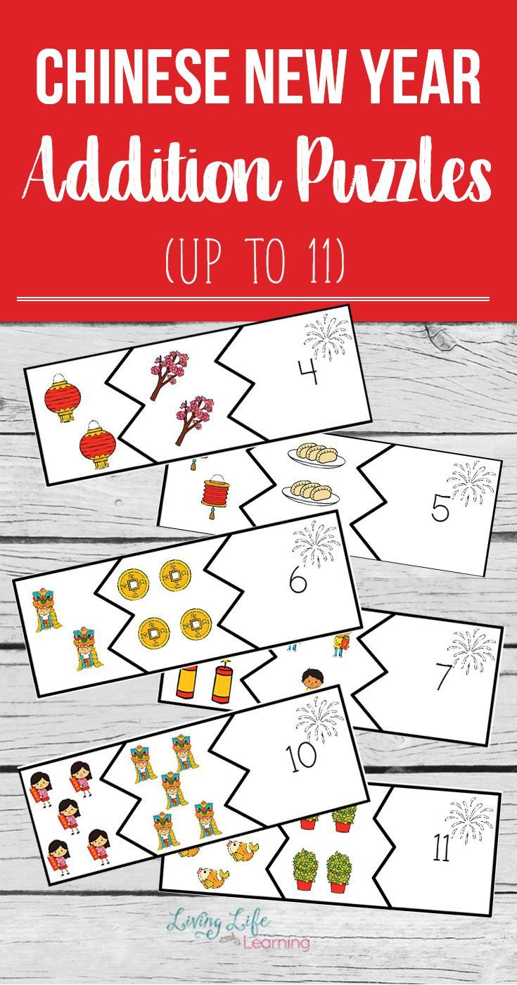 Chinese New Year Addition Puzzles Chinese new year