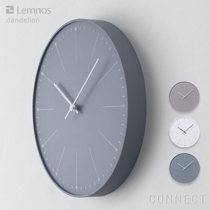 Lemnos レムノス Dandelion ダンデライオン 掛け時計 掛け時計 壁掛け時計 レムノス