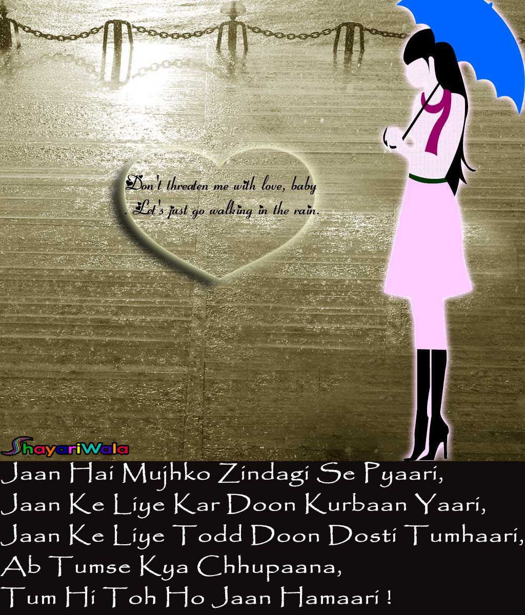 Quotes On Friendship And Love In Hindi: Friendship Quotes, Friendship Sms, Friendship, Friendship