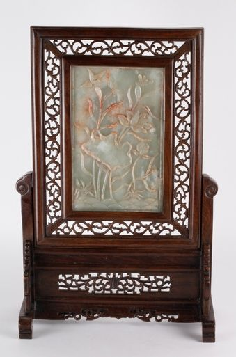 Antique Reader Offers Online Antiques Auctions As One Of New York S Fine Chinese Antiques Auctio Chinese Antiques Antiques For Sale Chinese Furniture
