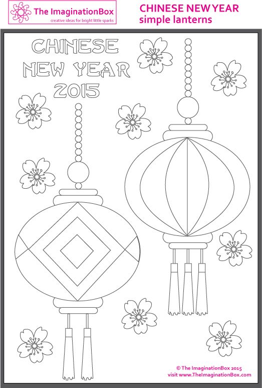 Simple Chinese lantern free printable