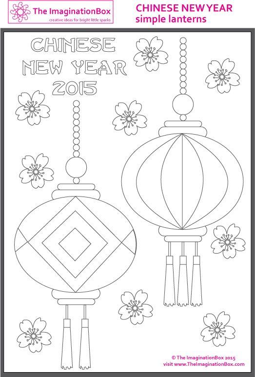 Simple Chinese Lantern Free Printable To Download And Embellish