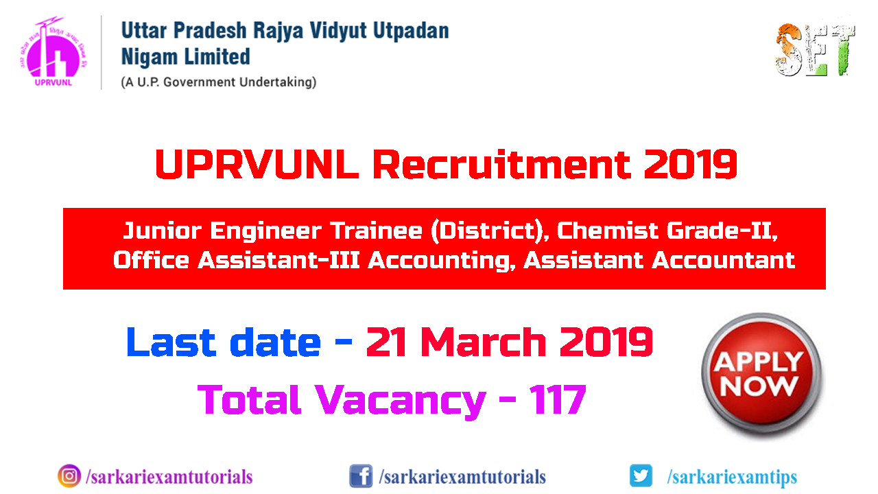 Uprvunl Recruitment 2019 For Junior Engineer Other Posts Apply Now How To Apply Recruitment Engineering