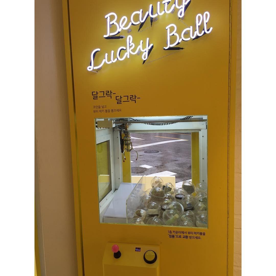 Beauty Lucky Ball:「 #가로수길 #스킨푸드 매장엔 화장품 뽑기도 있어요. 제품을 2만원 이상 구매하면 한 번의 뽑기 기회가 주어져요. 당첨 확률은 90% 이상! 」