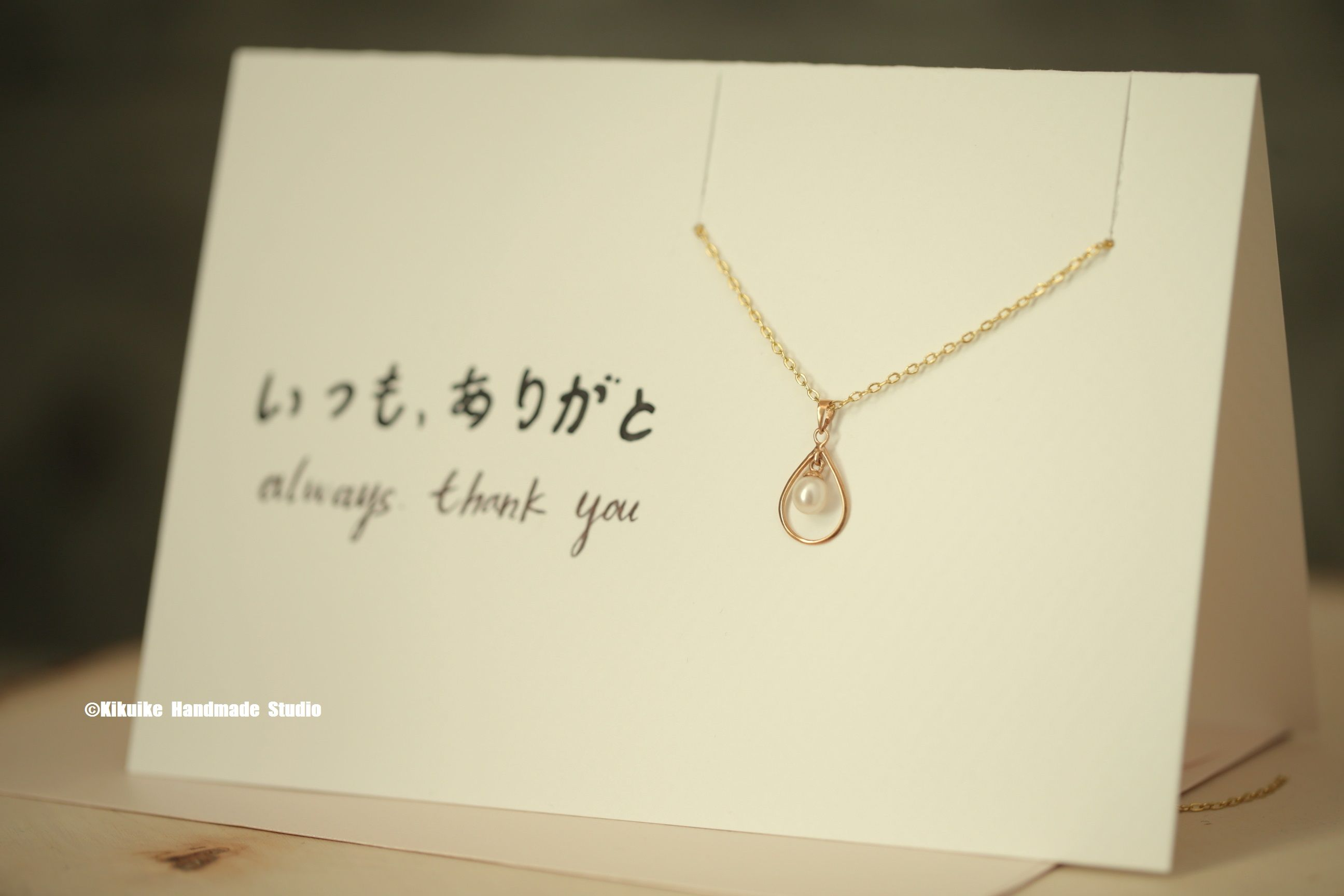 Necklace cardgift for hergift for friendgirlfriend giftmiss you gift for hergift for friendgirlfriend giftmiss you cardsfriendship cards birthday cardlove cardthank you cardsblank cardjewelry card greetingcards bookmarktalkfo Image collections