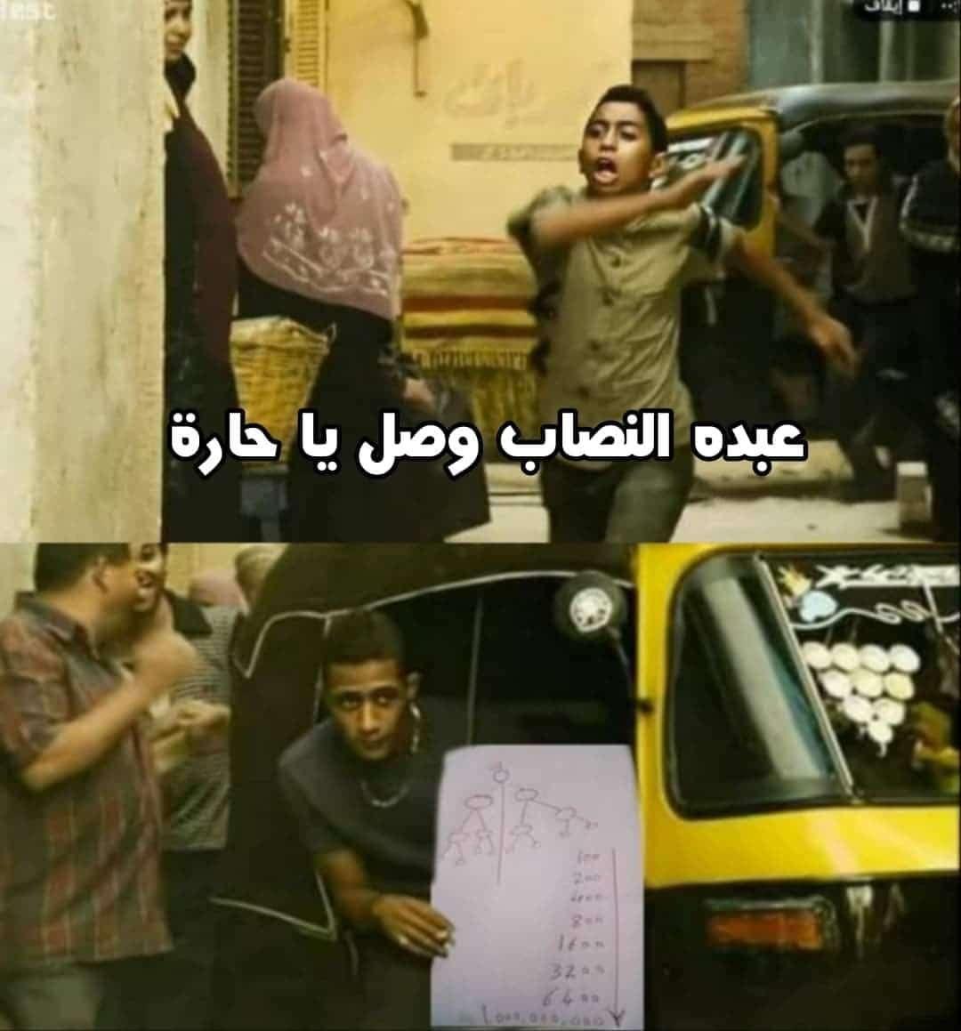 عبدة وصل يا حارة القصة وراء أفضل الميمز في آخر 10 سنوات على الإنترنت Poster Movies Movie Posters
