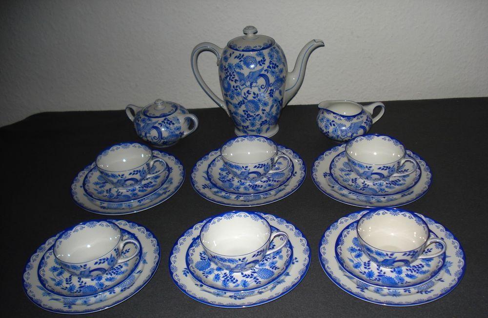 Rosenthal Kaffee/Teeservice Else für 6 Personen. Blauer Paradiesvogel.