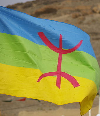 Amazigh Flag ~ Morocco   Wandering the Maghreb