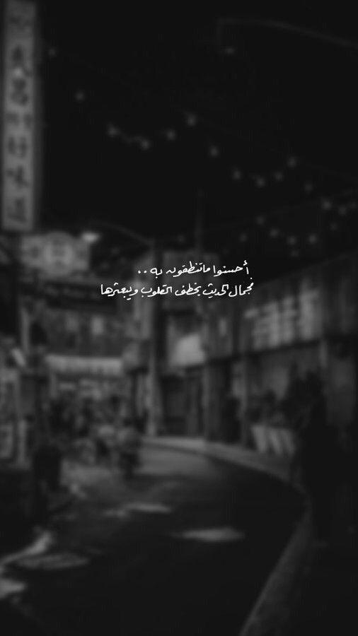 سناب سناب تصوير تصوير سنابات سنابات اقتباسات اقتباسات قهوة قهوة قهوه قهوه صباح صباح Wisdom Quotes Life Quran Quotes Verses Islamic Quotes