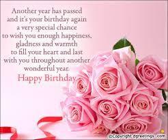 Image result for birthday wishes | jojo | Birthday greetings
