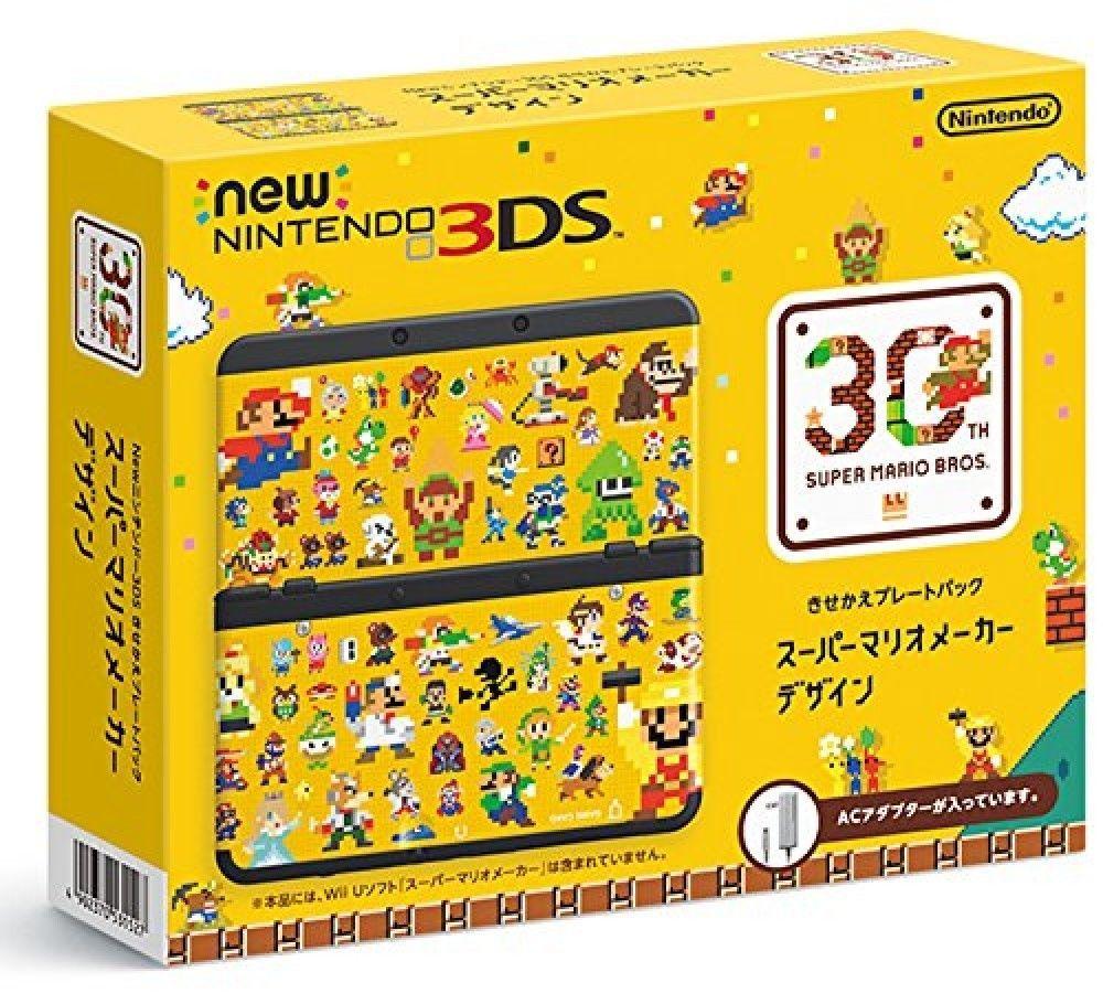 Nintendo 3DS Kisekae Plate Pack Super Mario Maker Design end