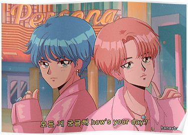 Photo of 'BTS V & JIMIN – Boy with luv 90's anime' Poster by hanavbara