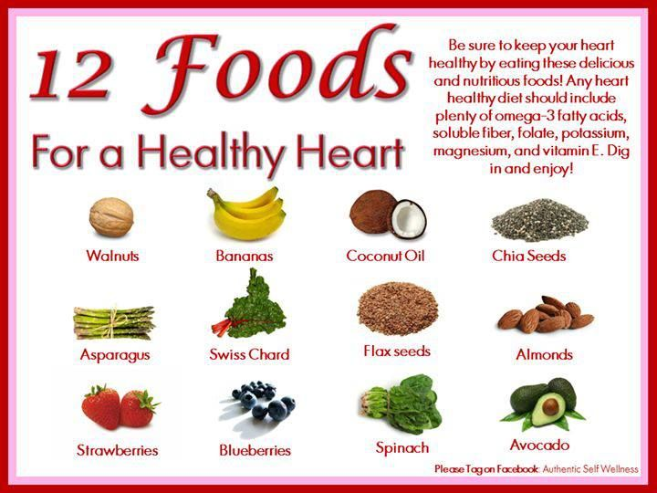 12 Foods for the Heart... The heart is one of the most important ...