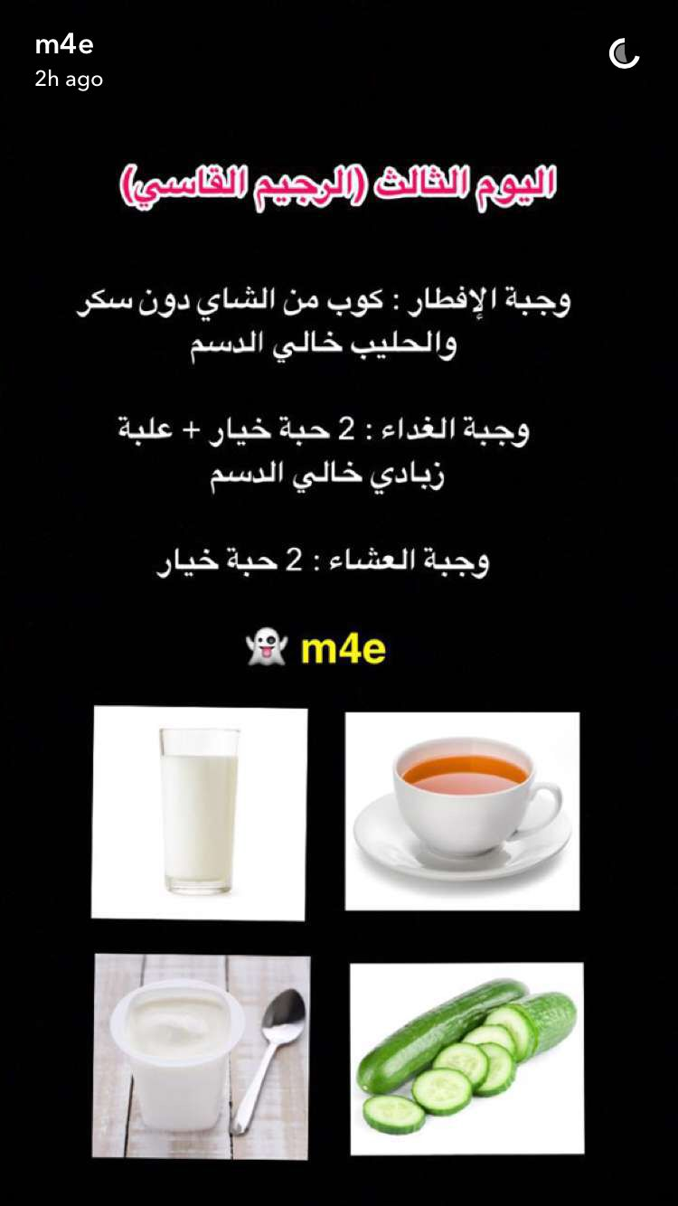 Pin By Ghgggghf Jone On دايت Health Fitness Food Diet Meal Planner Diet Recipes Flat Belly