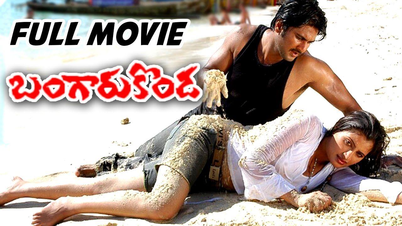 awesome Bangaru Konda Telugu Full Length Movie Rishi