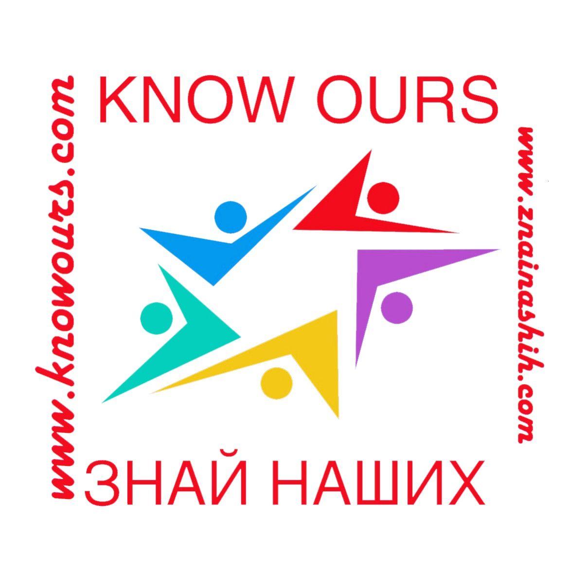 Pin By Vyacheslav Yurchenko On Discount Club Know Ours Znaj Nashih