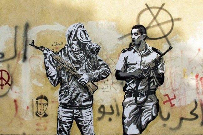 جدارية جرافيتي مع كاليجرافي مدرسة معاذ بن جبل بصحبة الفنان إبراهيم خميس Youtube Art Painting