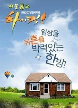 Watch High Kick Through The Roof Online Korean Drama Online Korean Drama Mbc Drama