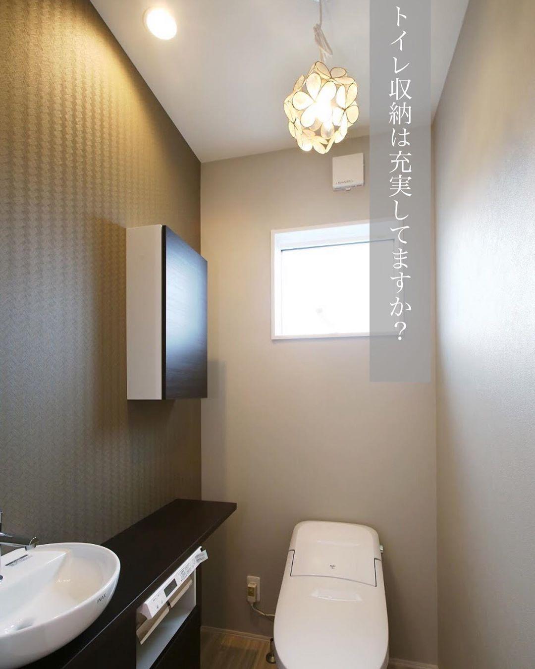 リクシルの手洗いキャビネット キャパシア 様々なユニットを組み合わせて 使いやすく快適なトイレ空間になります アクセントクロスと照明で 高級感のあるトイレに仕上がりました トイレ トイレキャビネット ベーシア キャパシア トイレ収納