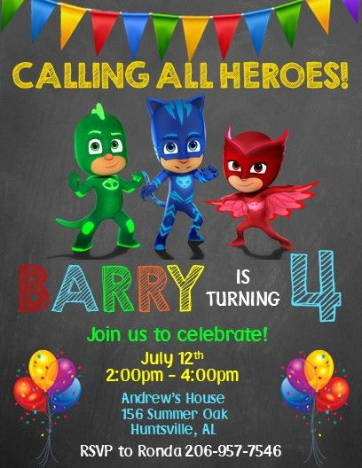 PJ Masks Invitations 2 Pj Birthday Cake Superhero Party 3rd
