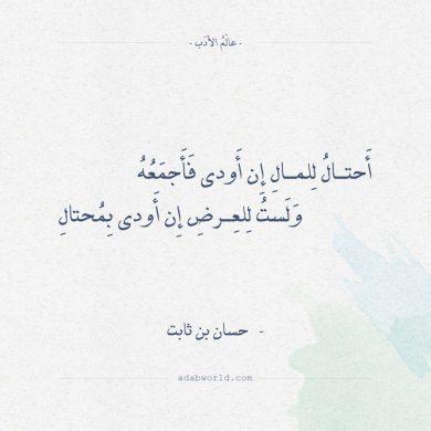 اقتباسات جلال الدين الرومي إخفض صوتك عالم الأدب Calligraphy Arabic Calligraphy Math