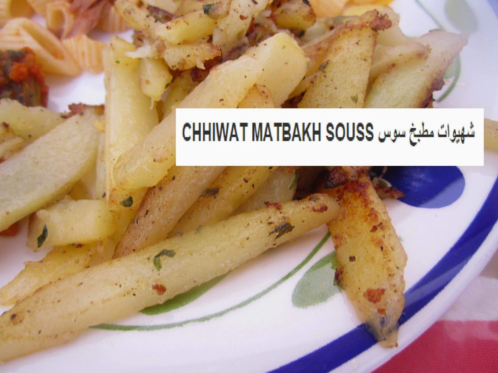 chhiwat-chmicha
