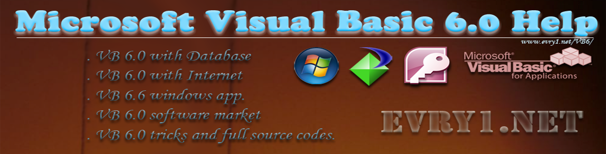 Visual Basic Course : Retrieve Database Structure Views and