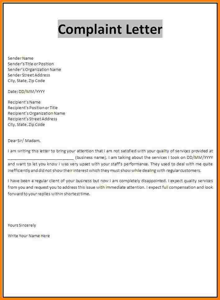 Claim Letter Examples Complaint Template Sample Insurance Settlement