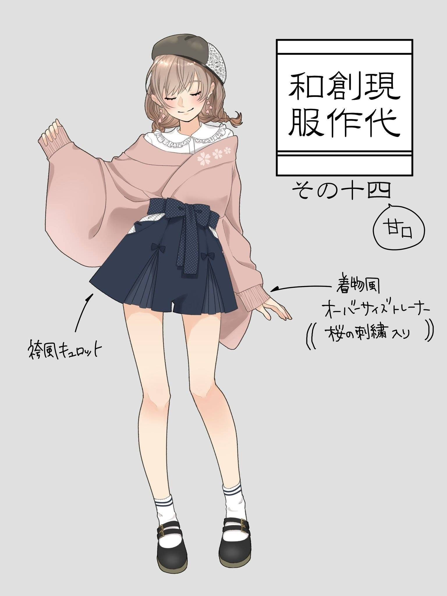 artist 花月 和ンピ販売中 twitter haruharu sunny アニメの服を描く 和風 洋服 ファッションデザイン画
