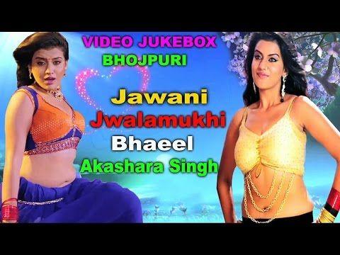 Akshara Singh Top 10 Hot Songs - Video Jukebox 2016 - Latest