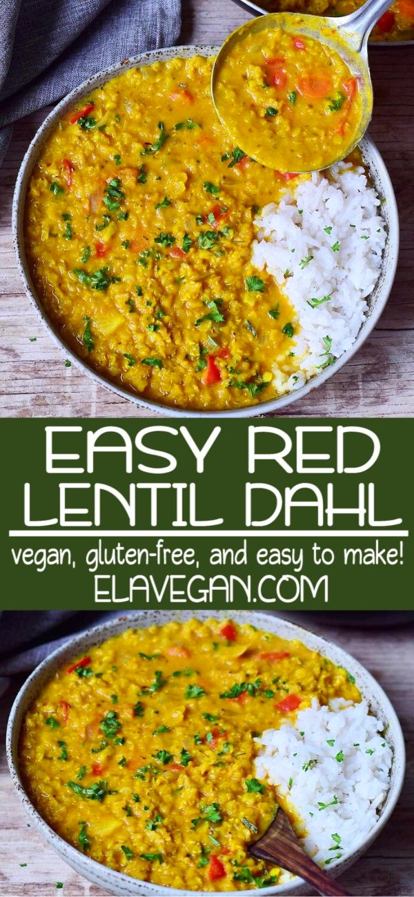 EASY RED LENTIL DAHL #weeknightdinners