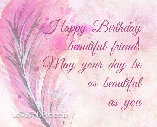 Beautiful Friend With Images Happy Birthday Friend Happy