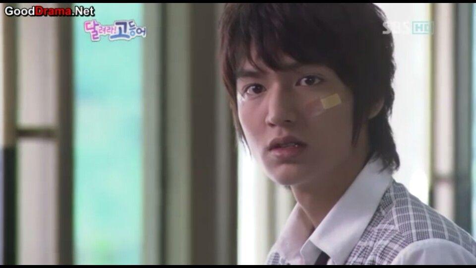 Lee Min Ho as Cha Gong Chan in Mackerel Run